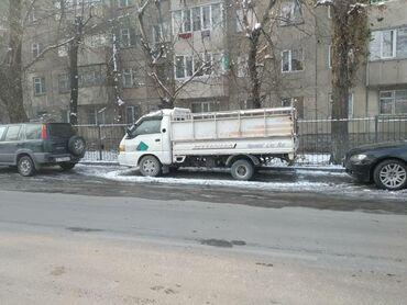 Портер Такси Вывоз мусор