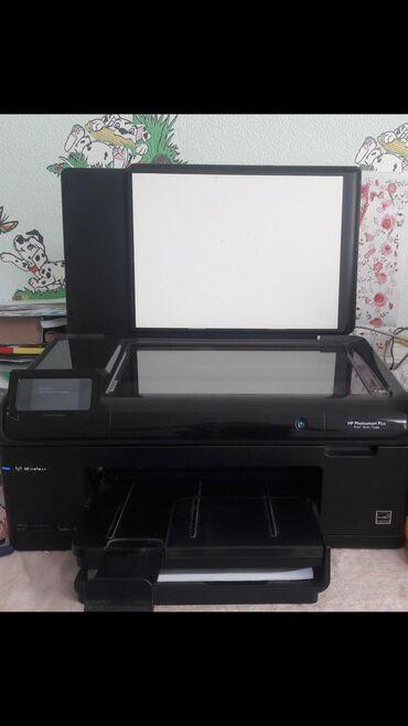 Hb (markası) printer satılır. Yazını çıxartmır rəng vermir, amma kağız