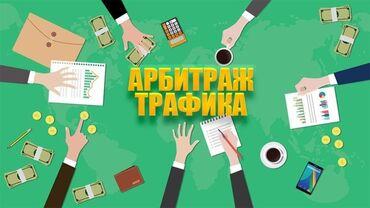 онлайн гинеколог бишкек in Кыргызстан | МЕДИЦИНСКИЕ УСЛУГИ: Здравствуйте!!!  Продаю курсы (мануал) по самой востребованной професс
