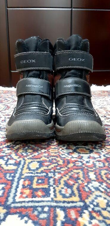 Geox firmasidir baha alinib az geyinilib hec bir defekdi yoxdur isti