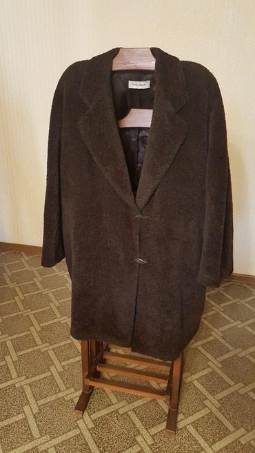 Б/у женское демисезонное пальто в Бишкек