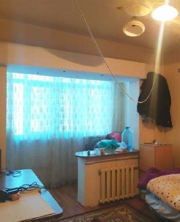 Продается квартира: 2 комнаты, 48 кв. м в Бишкек
