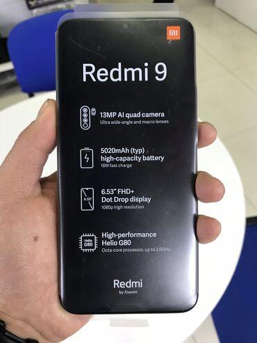 контроллеры raid 32 в Кыргызстан: Новый Xiaomi Mi 9 32 ГБ Черный
