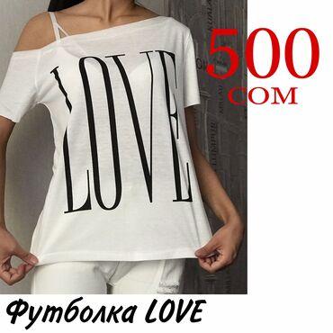 fiat 850 в Кыргызстан: НОВАЯ женская одежда,сумки и шляпы. ЦЕНЫ ОТ 300 до 850 сом!!! Всё в на
