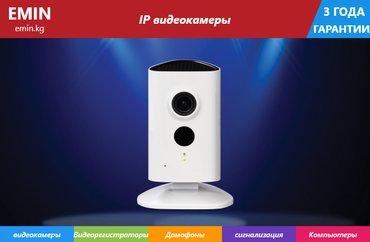 IP Камера DAHUA IPC-C15 серии C Сеть Wi-Fi 1,3MP в Бишкек