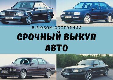 Другое - Бишкек: Другое