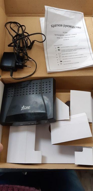 adsl-modem - Azərbaycan: ADSL MODEM ela veziyettedi. az iwlenib