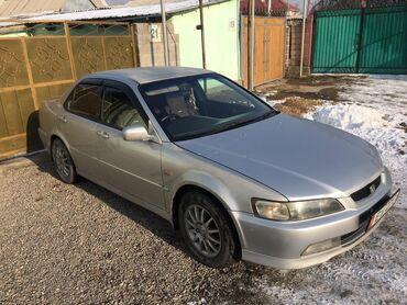 Honda - Бишкек: Honda Accord 2 л. 2000