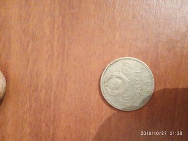 Один рубль в Кант