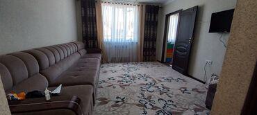 теплый пол электрический цена в бишкеке в Кыргызстан: Элитка, 1 комната, 44 кв. м Теплый пол, Бронированные двери, Видеонаблюдение