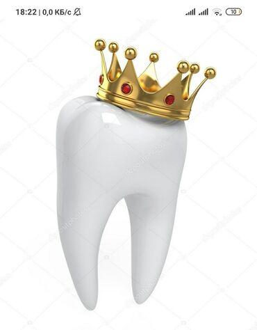 Делаем все виды стоматологических
