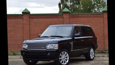Land Rover - Кыргызстан: Land Rover Range Rover 4.2 л. 2006 | 178000 км