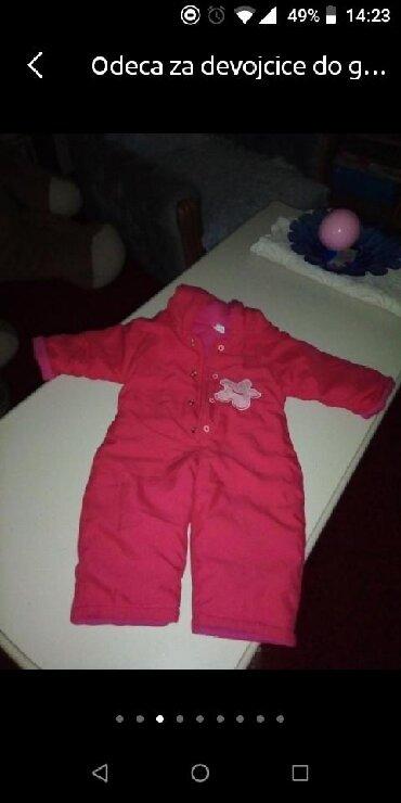 Ostala dečija odeća | Kovacica: Bebi skafander. Povoljno. Ocuvano. Nijednom nije noseno dobili na pokl