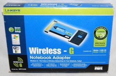 samsung wifi адаптер в Кыргызстан: Адаптер WiFi LINKSYS WPC54GСетевая карта Cisco Linksys Wireless-G