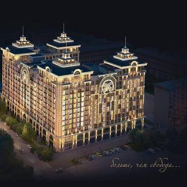 Эркиндик - Кыргызстан: Золотой квадрат. 4-х комнатная квартира. 10 этаж из 14 . Бульвар
