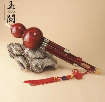 Флейты в Кыргызстан: Китайский ручной работы Хулуси. Цвет коричневый