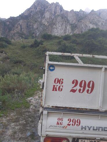 Авто услуги - Кара-Балта: Услуги Портера Кара-Балта Бишкек