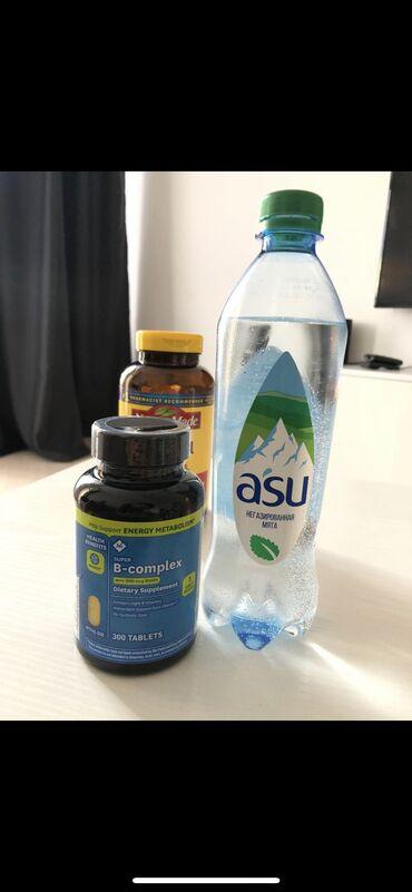 bosonozhki b u в Кыргызстан: Витамины B complex (США)