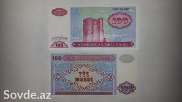 Bakı şəhərində 100 manat. 1999-cu il. Elaqe