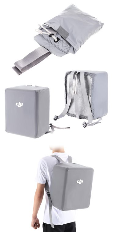 Чехол.   DJI Phantom 4.  Wrap Pack (Silver)... в Бишкек
