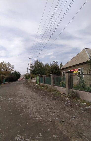 продажа домов в сокулуке in Кыргызстан | ҮЙЛӨРДҮ САТУУ: 65 соток, Бизнес үчүн, Шашылыш сатуу, Кызыл китеп, Сатып алуу-сатуу келишими