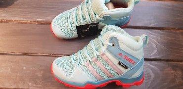 качели железные детские в Кыргызстан: Adidas Terrex теплые кроссовки Размер 30  Только оригинал