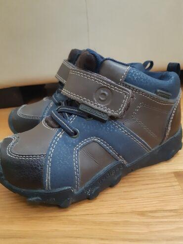 Dečije Cipele i Čizme - Crvenka: Dečije kožne duboke cipele broj 27. Pediped marka, tople i udobne