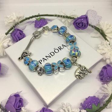 Şəxsi əşyalar Sumqayıtda: Pandora hediyyelik qab paket stal matrialdan