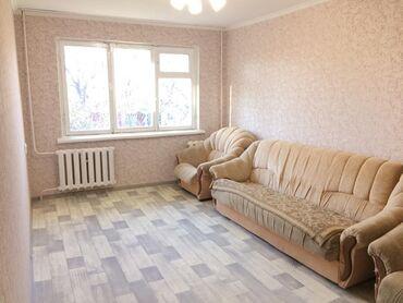 щетка для сухого массажа бишкек в Кыргызстан: Сдается квартира: 3 комнаты, 70 кв. м, Бишкек