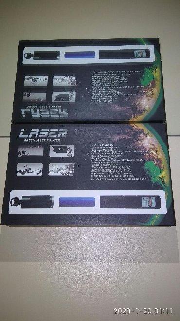 lumex lazer - Azərbaycan: Lazer işığı