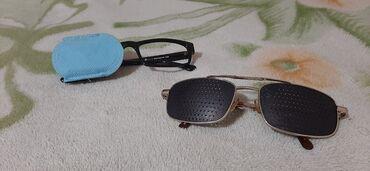 Перфорированные очки для улучшения зрения