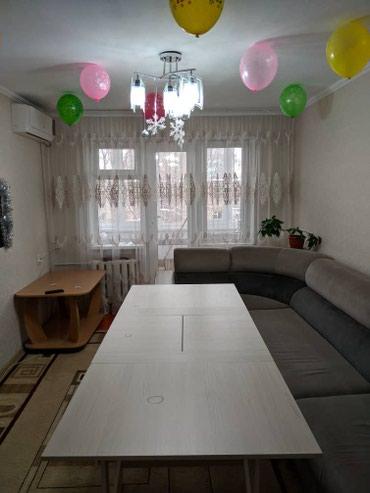 Все для комфорта и удобства в Вашем в Бишкек