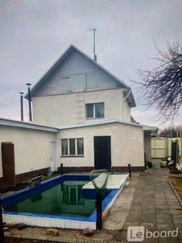 Недвижимость - Кант: 80 кв. м 2 комнаты, Утепленный, Теплый пол, Бронированные двери