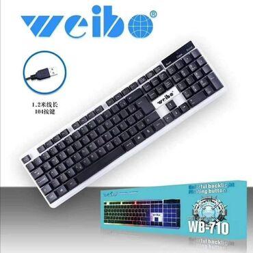 Tasne - Srbija: Weibo led svetleca Rainbow tastatura napravljena od Abs plastike, Usb