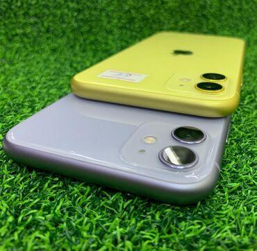 Б/У IPhone 11 64 ГБ Золотой