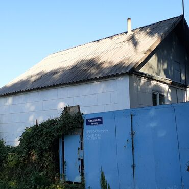 cisternu 5 kub в Кыргызстан: Продам Дом 92 кв. м, 5 комнат