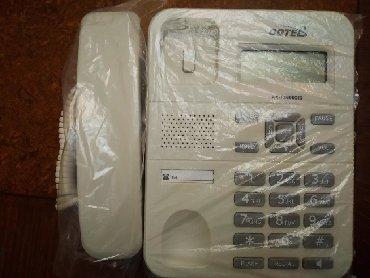 телефон флай 179 в Азербайджан: Скидка! Определитель номера. От 25 на 15 азн.Endirim! Nömrəyazan 25