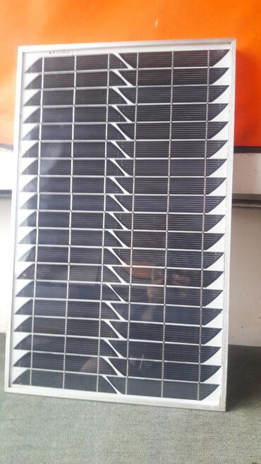Ostala elektronika   Srbija: Solarni panel 25 w ispravan skinut jer sam ugradio veći