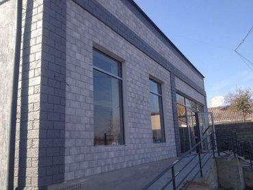 Фасадные камни из гипса 100% природный материал огромный выбор в Бишкек