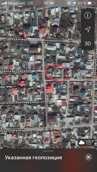шумка авто цена в Кыргызстан: 45 кв. м 3 комнаты
