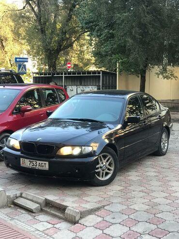 BMW - Бишкек: BMW 3 series 1.9 л. 2000