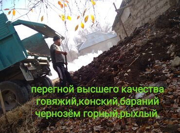 Зил По городу | Борт 8000 кг. | Переезд, Вывоз строй мусора, Доставка щебня, угля, песка, чернозема, отсев