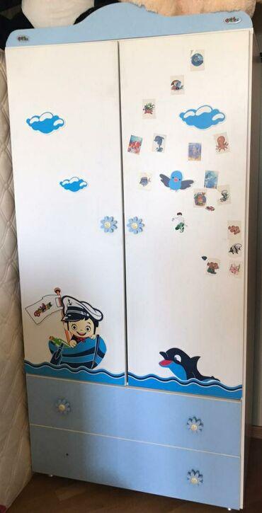 детские высокие кеды в Азербайджан: Детский гарнитур