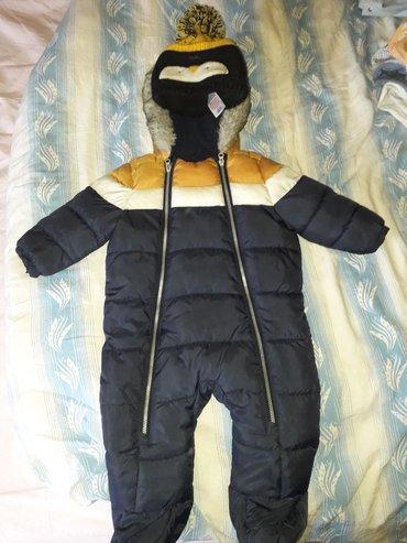 Ostala dečija odeća   Ruski Krstur: Bebi skafander velicina 74-80 i kapica velicina 74