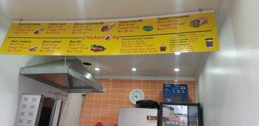 Рестораны, кафе - Кыргызстан: Рестораны, кафе