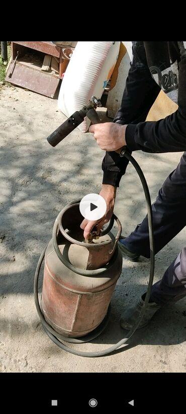 Продаю газовую горелку