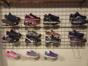 Треккинговая и спортивная обувь!  в Лебединовка
