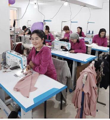 Упаковщица - Кыргызстан: Упаковкага жумуш издейм. Ахунбаева-Мира . Жумуш болсо чалып