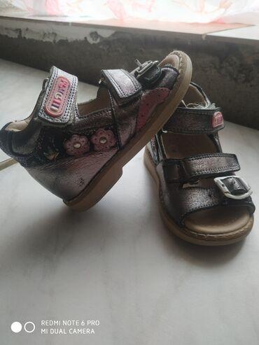 Продаю ортопедическую обувь 20размер состояние хорошее