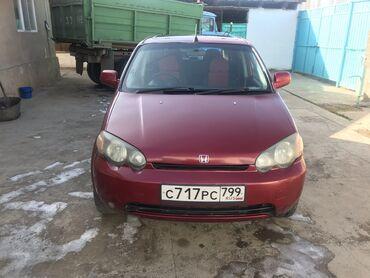 priglashaem v salon krasoty в Кыргызстан: Honda HR-V 1.6 л. 2000